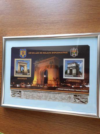 Tablou timbre România – Rep. Moldova: 20 de ani de relatii diplomatice