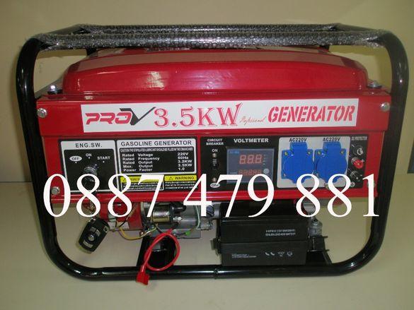 генератор за ток 3.5 kw с дистанционно