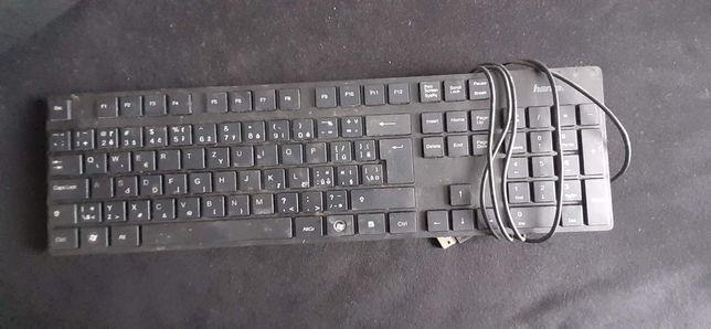 Tastatura calculator