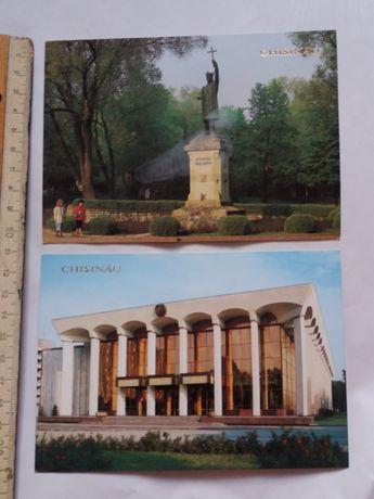 Lot doua carti postale Chisinau