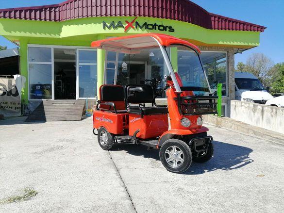 Двуместна Електрическа Четириколка Max Motors 1500W С Покрив