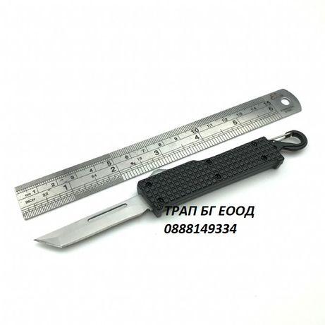 Автоматичен нож Microtech MT04 сгъваем нож джобен