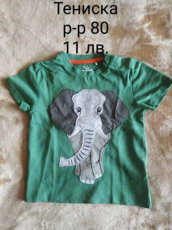 Детска тениска със слонче