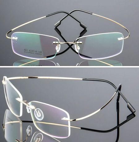 Rame ochelari titan Noi maro și aurii
