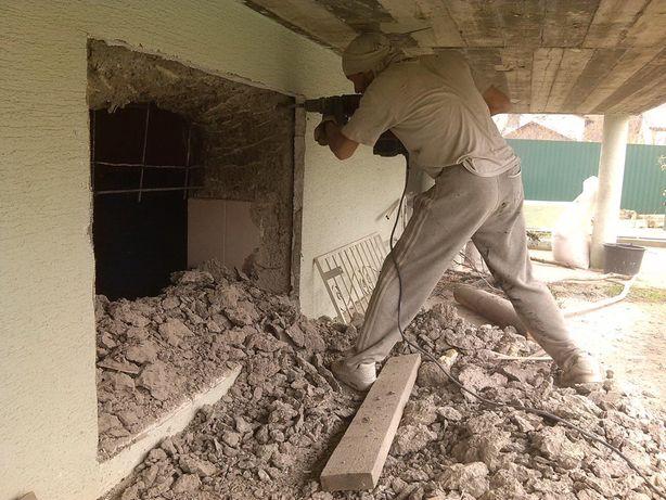 Услуга Разрушение Строений Демонтаж Алмазная резка бетон бұзу кесу