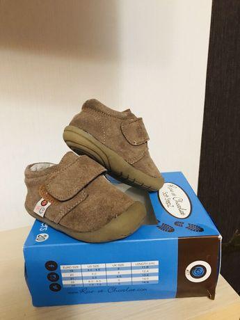 Pantofi copii rose mărimea 20