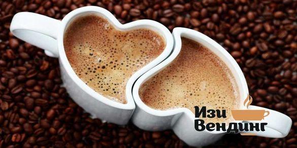 Поддръжка и ремонт на кафе машини