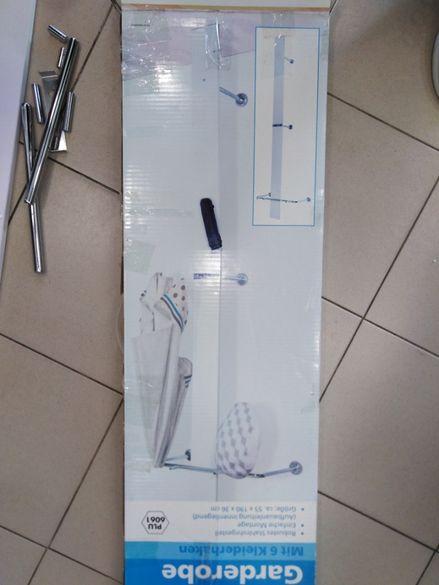 Закачалка за баня