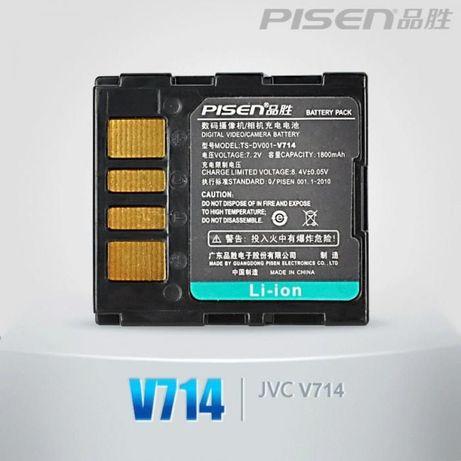 baterie acumulator JVC TS-DV001-V714 BN-VF714