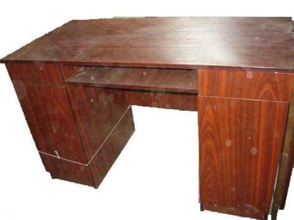 Сгъваемо бюро