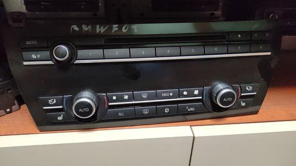 Панел за CD и Климатроник за BMW F01
