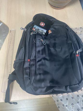 Рюкзак,ранец