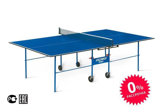 Новые Теннисные столы! Настольный теннис! Рассрочка!