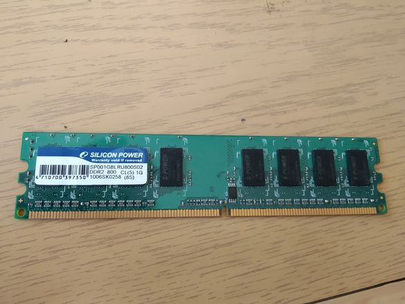 Ram DDR 2 1 GB silicon power