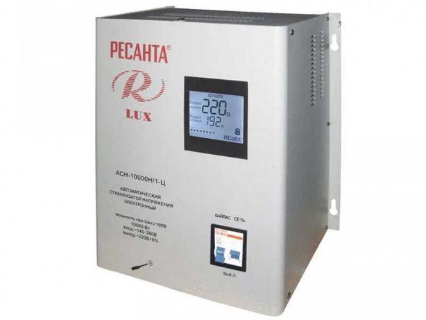 Стабилизатор напряжения серии LUX РЕСАНТА АСН-10000Н/1-Ц-10 квт