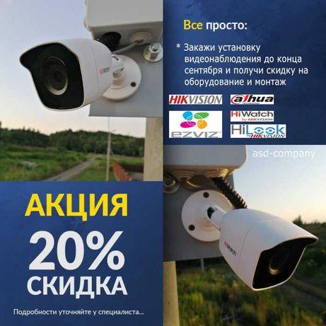 Охранное видеонаблюдение - Надежность и оперативность