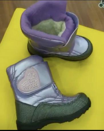 Зимняя обувь последние две пары цена указана со скидкой 50%
