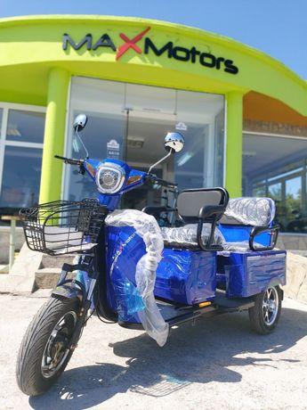 Нова !!!Двумесна електрическа триколка 1500W НОВА в НАЛИЧНОСТ гр. Хасково - image 4