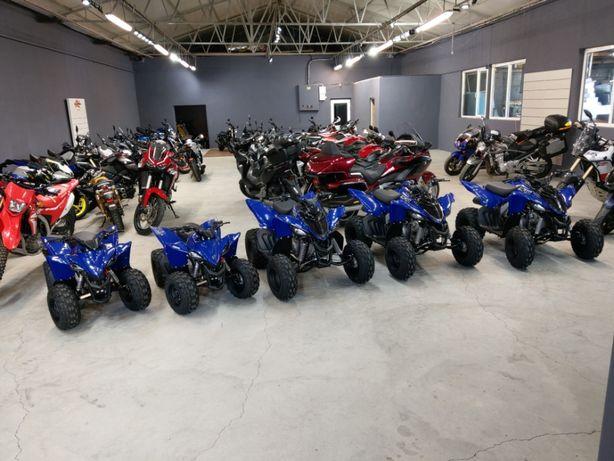 Atv copii Yamaha YFM 90R model 2020 nou 0 km