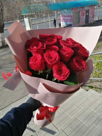 Бесплатная доставка цветы Экибастуз, недорого