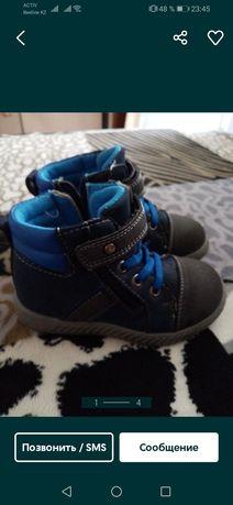 Ботиночки мальчековые