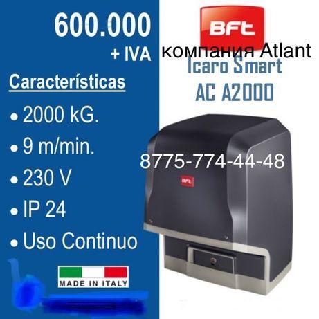 Автоматика BFT Icaro 2000(ИТАЛИЯ), для откатных ворот весом до 2000 кг