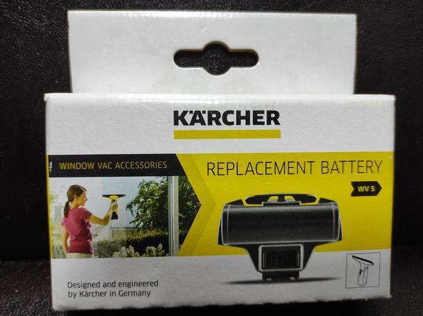Acumulator Karcher Original pentru WV 5/ WVP 10 - Nou