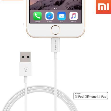 Lightning USB Cable Xiaomi , оригинальный MFI кабель для iPhone/iPad