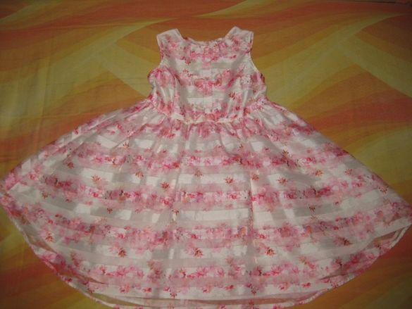 Разкошна рокля за малка принцеса