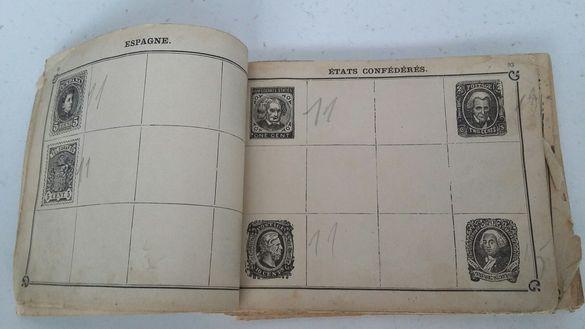 Класьор за пощенски марки