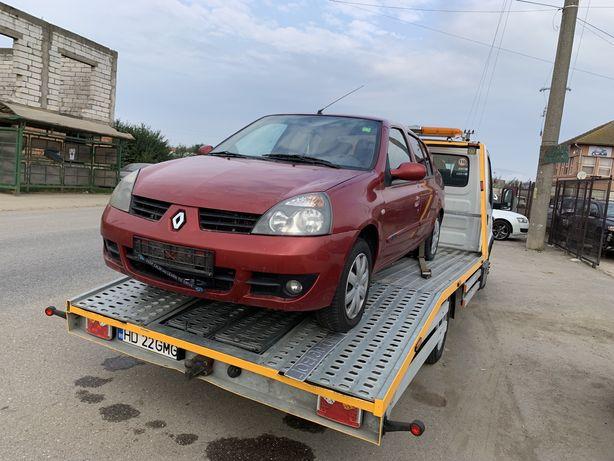 Bara fata -bara spate Renault Clio