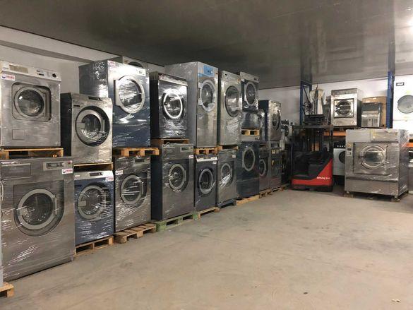Професионална пералня