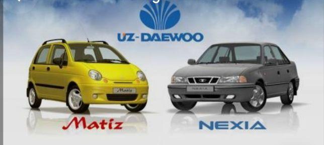 Daewoo запчасти новый Нексия Матиз Шанс Дамас Ravon