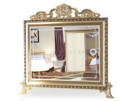 Зеркало(Версаль)