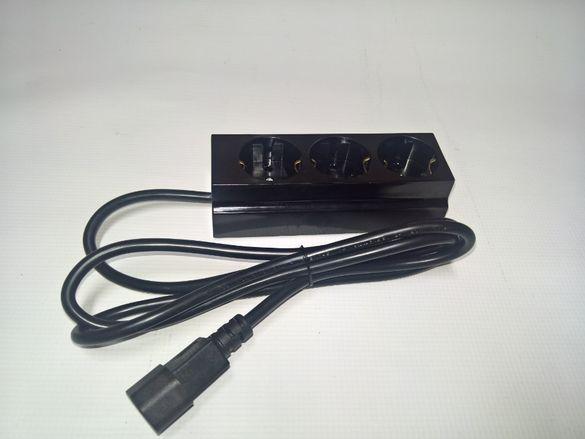 Изходен кабел за UPS с разклонител троен-1кв/1.5м.Цената е с вкл. ДДС