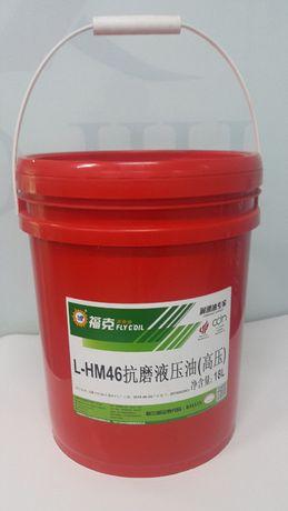 Китайское гидравлическое масло LHM #46
