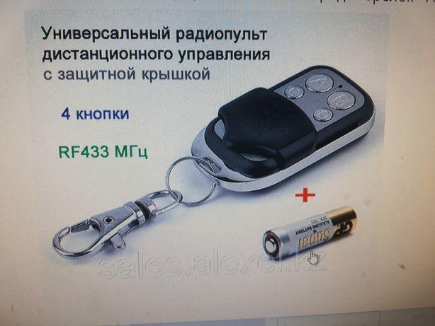 Пульты дистанцыонного управления для шлагбаумов и ворот пульты от 4500