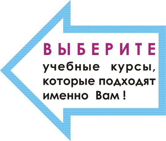 Удостоверения по ТБ! Сертификат по ТБ! Коротки сроки! БИОТ, ПТМ