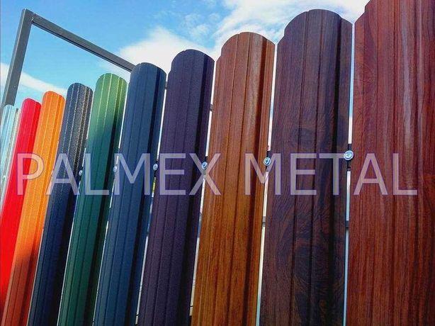 Vindem Sipca Metalica Gard din STOC Zincat/Rosie/Maro afumati