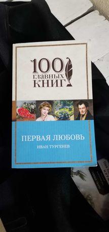 Книги | Серия книг