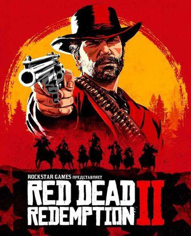 Social club аккаунт с red dead redemption 2 и GTA5
