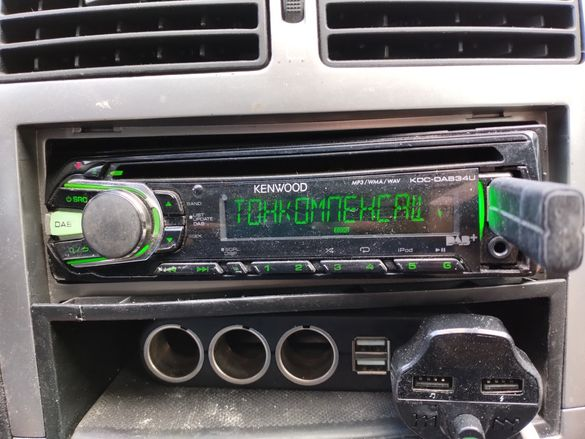 CD-плеар за автомобил
