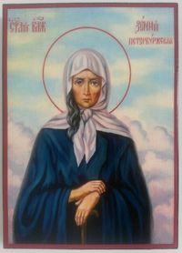 Икона на Света Ксения Петербургска ikona sveta ksenia peterburgska