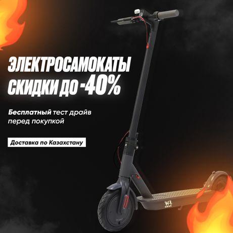 Электросамокат Forwin M365 по оптовой цене!!!