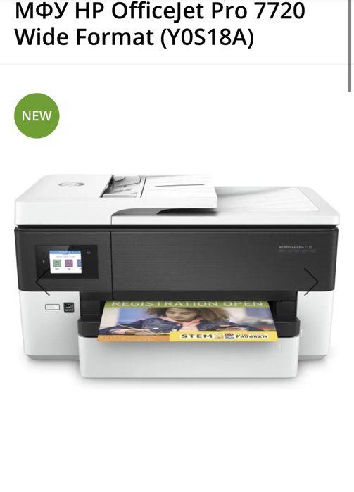 Принтер МФУ HP OfficeJet Pro 7720 Wide Format (Y0S18A) Шымкент - изображение 1