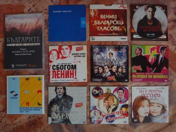 DVD / CD дискове