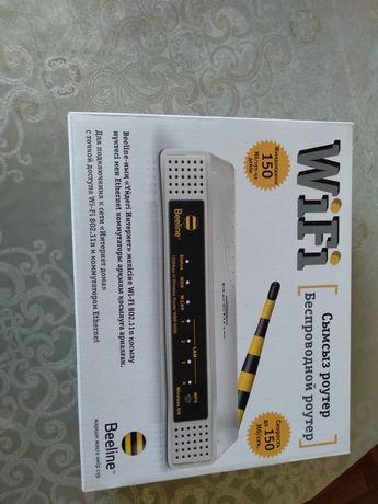 Продам роутер wifi Beeline беспроводной интернет дома