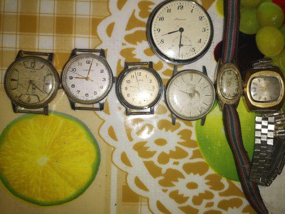 Часовници руски и други