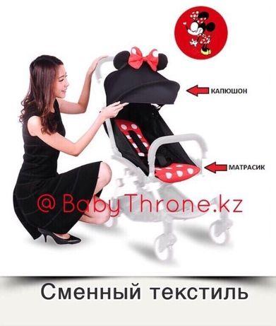 Сменный текстиль на коляску Baby Time, YOYA, YOYO, Baby Throne.