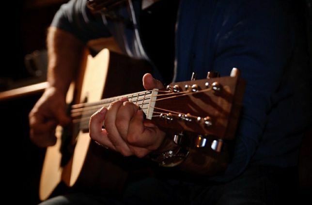 Lecții de chitară pentru începători,  curs de chitară